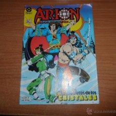 Comics: ARION SEÑOR DE ATLANTIS Nº 3 EDICIONES ZINCO. Lote 52873568