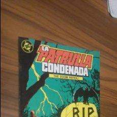 Cómics: LA PATRULLA CONDENADA 5. Lote 53054478