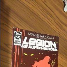 Comics : LEGION DE SUPER-HEROES 31. BUEN ESTADO. LAS GUERRAS MÁGICAS CAP. 4. Lote 53500055