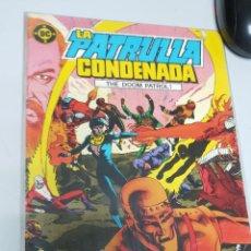 Cómics: LA PATRULLA CONDENADA Nº 1 / ZINCO. Lote 109238427