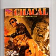 Cómics: Nº 6 CHACAL, EDICIONES ZINCO 1982-1987. Lote 54549329