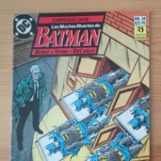 Cómics: COMIC BATMAN NUMERO 34 LA MUCHAS MUERTES DE BATMAN EDITORIAL ZINCO 1987. Lote 55147946
