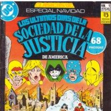 Comic Clasicos DC, Especial Navidad, nº 1: Los ultimos dias de la Sociedad de la Justicia de America