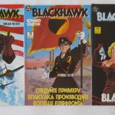 Cómics: BLACKHAWK COMPLETA ZINCO. Lote 57552576