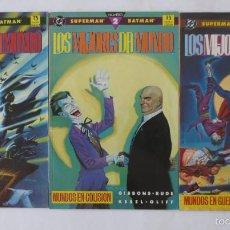 Cómics: SUPERMAN BATMAN LOS MEJORES DEL MUNDO COMPLETA. Lote 70500982