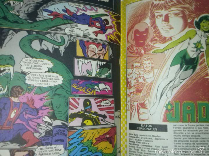 Cómics: INFINITY INC Nº 19-1987- GRAN OBRA DE ROY THOMAS Y TODD MCFARLANE-BUENO- MUY RARO-5683 - Foto 4 - 57609633