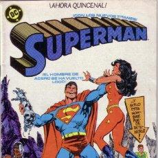 Cómics: COMIC * SUPERMAN: ¡EL HOMBRE DE ACERO SE HA VUELTO LOCO! *. Nº 7. ED. ZINCO. AÑO 1984.. Lote 57837689