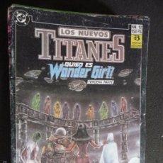 Cómics: LOS NUEVOS TITANES. Nº 12. DC ZINCO. Lote 58283481