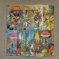 Cómics: DC COMICS - LOS NUEVOS TITANES VOLUMEN 1 LOTE (EDICIONES ZINCO). Lote 58301294