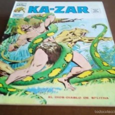 Cómics: KAZAR VOL2 N-5. Lote 59954019