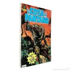 Cómics: LA COSA DEL PANTANO / RETAPADO 1 NºS 1 A 5 / DC / ZINCO 1984 - 1985 (MARV WOLFMAN & GENE COLAN). Lote 60670243
