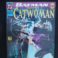 Cómics: BATMAN CONTRA CATWOMAN. ZINCO. Lote 61657020