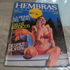 Cómics: COMICS HEMBRAS PELIGROSAS Nº 14 EL DE LAS FOTOS - VER TODOS MIS LOTES DE TEBEOS. Lote 63631859