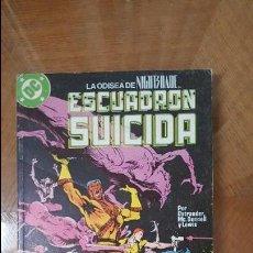 Cómics: ESCUADRON SUICIDA - LA ODISEA DE NIGHTSHADE - Nº 2. Lote 64680839