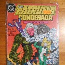 Comics: LA PATRULLA CONDENADA Nº 15 - THE DOOM PATROL! - DC - ZINCO (U2). Lote 65030327