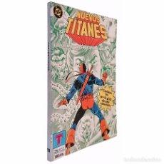 Cómics: NUEVOS TITANES / RETAPADO 10 (CONTIENE LOS NºS 45 A 48) DC / ZINCO 1987 (MARV WOLFMAN & RON RANDALL). Lote 52934651