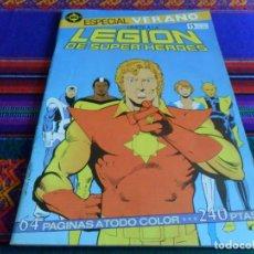 Cómics: LEGION DE SUPER HÉROES ESPECIAL VERANO 1987. ZINCO 240 PTS. REGALO Nº 1 EL PROYECTO UNIVERSO.. Lote 69068785