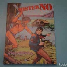 Cómics: CÓMIC DE MISTER NO AMAZONA AÑO 1983 Nº 2 DE EDICIONES ZINCO S.A.LOTE 16 F. Lote 125392158
