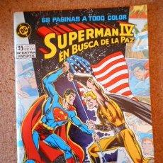 Cómics: SUPERMAN IV EN BUSCA DE LA PAZ ( ZINCO ). Lote 71685667