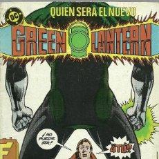 Cómics: GREEN LANTERN Nº 17 - EDICIONES ZINCO . Lote 73418191