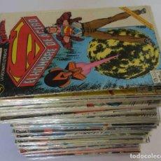 Cómics: SUPERMAN COMPLETA VOL 2 EDICIONES ZINCO. Lote 74092999