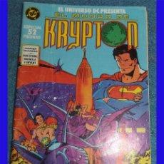 Cómics: EL MUNDO DE KYPTON ED ZINCO DC ESPECIAL N.º 1 . Lote 74749491