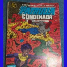 Cómics: LA PATRULLA CONDENADA ED ZINCO DC N.º 6 . Lote 74750779