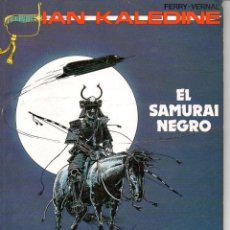Cómics: FERRY VERNAL : IAN KALEDINE (ZINCO, 1989). Lote 75139739