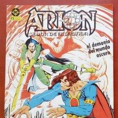 Cómics: ARION Nº6 POR DOUG MOENCH, JAN DUURSEMA, CARY BURKETT, DAN JURGENS - EDICIONES ZINCO (1985). Lote 82980276