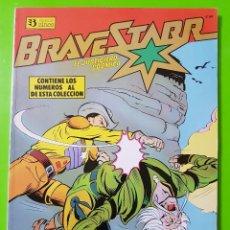 Cómics: BRAVE STARR COLECCIÓN COMPLETA DEL 1 AL 5 EN UN RETAPADO COMPLETAMENTE NUEVO. Lote 86322520