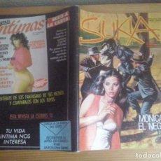 Cómics: TEBEOS Y COMICS: SUKIA Nº 36. COMIC EROTICO. EDICIONES ZINCO (ABLN). Lote 88739456