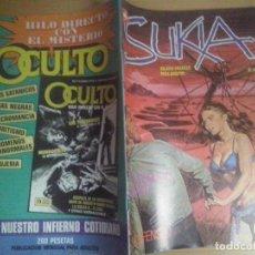 Cómics: TEBEOS Y COMICS: SUKIA Nº 60. COMIC EROTICO. EDICIONES ZINCO (ABLN). Lote 88739832