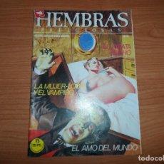 Cómics: HEMBRAS PELIGROSAS Nº 46 EDICIONES ZINCO 1984. Lote 245716320