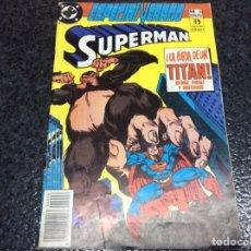 Cómics: SUPERMAN - ESPECIAL VERANO - LA FURIA DE UN TITAN / AUTORES : BYRNE, FRENZ Y BREEDING. Lote 252294255