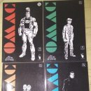 Cómics: OMAC DE JOHN BYRNE - 4 PRESTIGIOS ZINCO - EN BLANCO Y NEGRO. Lote 92290020