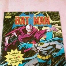 Cómics: BATMAN TOMO RETAPADO (COMPRENDE LOS N.º 1 AL 5) EDICIONES ZINCO AÑOS 80. Lote 96820706