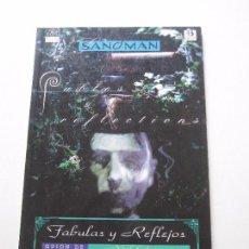 Cómics: SANDMAN Nº 5. FABULAS Y REFLEJOS. DC COMICS VERTIGO. EDICIONES ZINCO. EP3. Lote 95119891