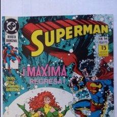 Cómics: SUPERMAN - MAXIMA REGRESA - Nº 94 EDICIONES ZINCO. Lote 95172311