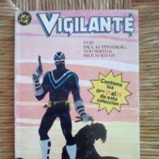 Comics: VIGILANTE TOMO 5. Lote 96570746