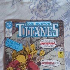 Cómics: NUEVOS TITANES 37. Lote 98214091