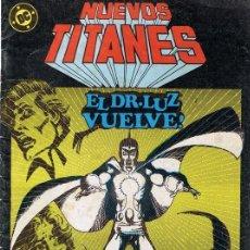 Cómics: NUEVOS TITANES Nº 40 ¡EL DR. LUZ VUELVE!. Lote 98551095