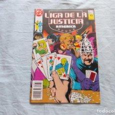 Cómics: LIGA DE LA JUSTICIA Nº 37. ZINCO. Lote 98758787