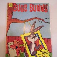 Cómics: BUGS BUNNY - RETAPADO - NUM 5 AL 9 - ED. ZINCO- 1986. Lote 99338892