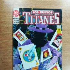 Cómics: NUEVOS TITANES VOL 2 #26. Lote 103582435