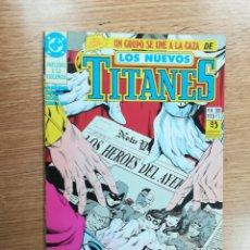 Cómics: NUEVOS TITANES VOL 2 #35. Lote 103583891