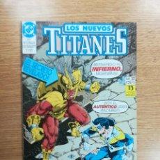 Cómics: NUEVOS TITANES VOL 2 #37. Lote 103583991