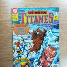 Cómics: NUEVOS TITANES VOL 2 #39. Lote 103584067