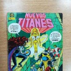 Cómics: NUEVOS TITANES VOL 1 #24. Lote 103632571