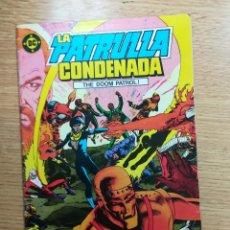 Cómics: PATRULLA CONDENADA #1. Lote 104194351