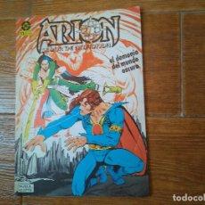 Comics: ARION SEÑOR DE ATLANTIS Nº 6 EDICIONES ZINCO . Lote 105229827